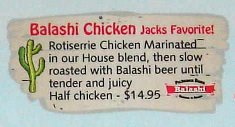 balashi_menu