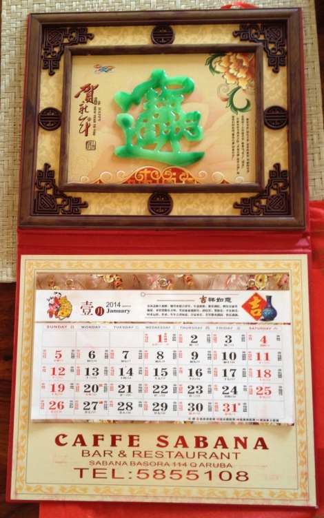 Calendar with Chinese characters.