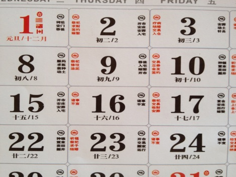 Chinese and western style characters on a calendar.