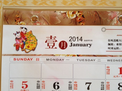 Detail from a Chinese calendar with western characters as well.