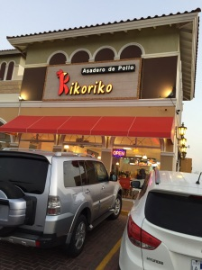 Rikoriko chicken joint in Aruba, DWI.